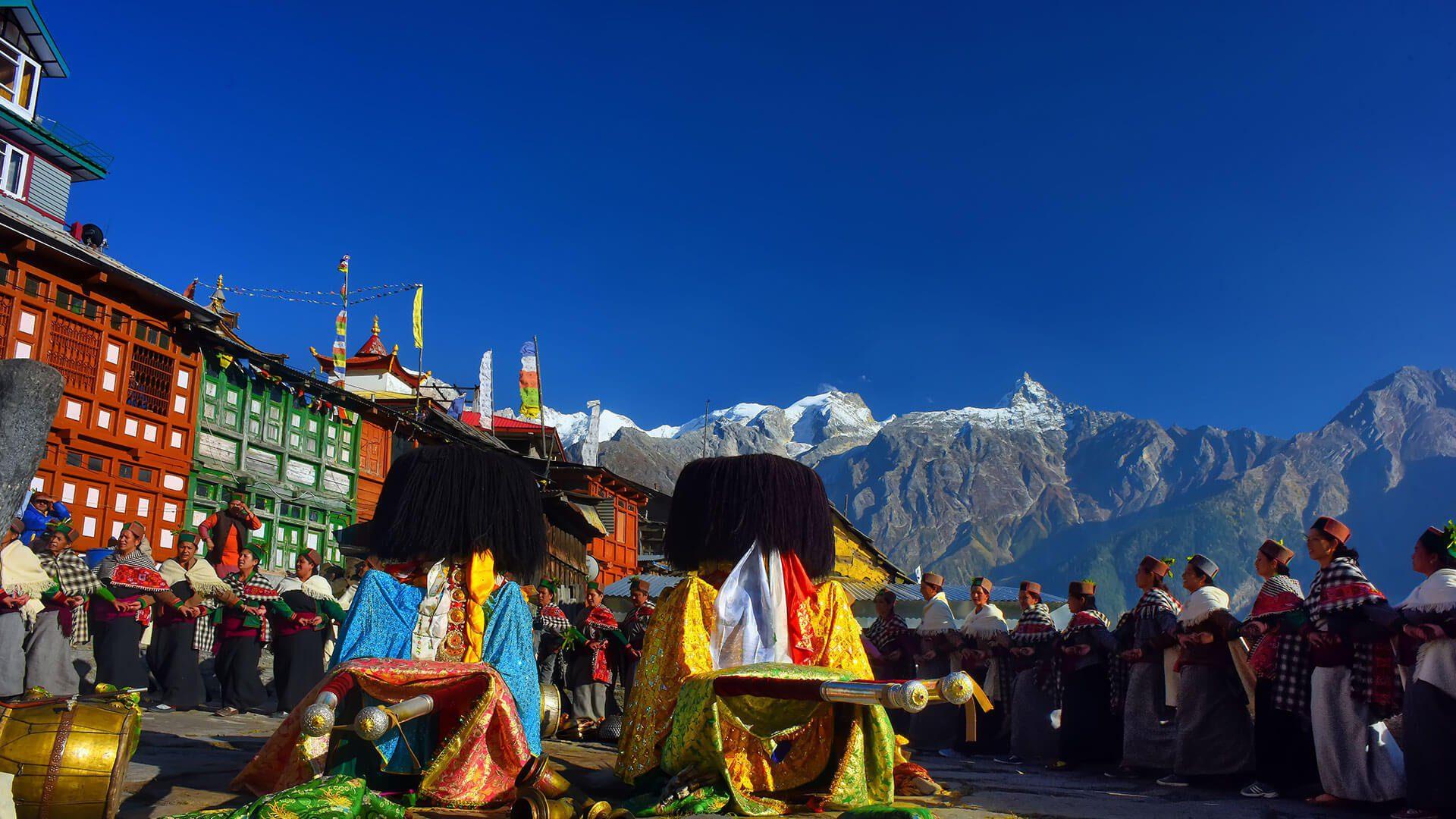 हिमाचल प्रदेश का पारंपरिक त्योहार
